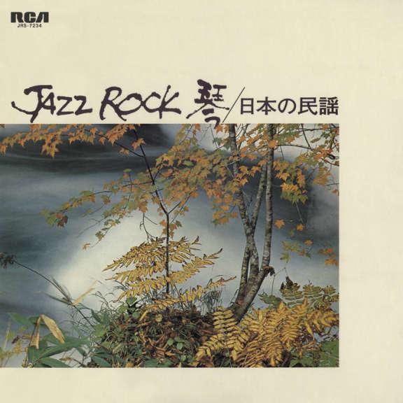 Tadao Sawai, Kazue Sawai, Takeshi Inomata, Norio Maeda & Hozan Yamamoto Jazz Rock LP 2020