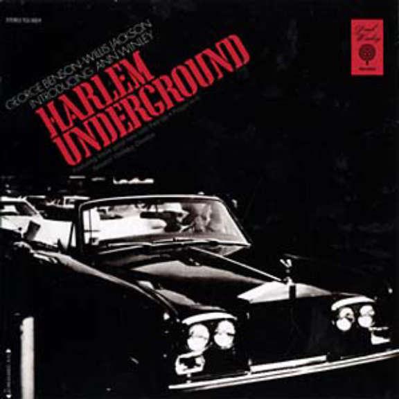 Harlem Underground Band Harlem Underground LP 0
