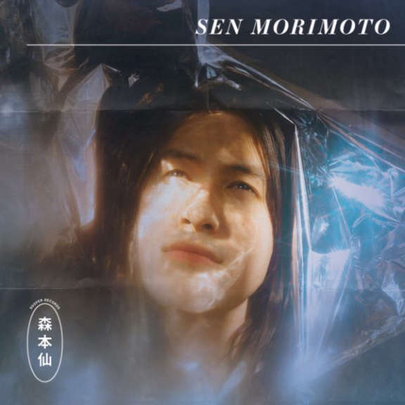 Sen Morimoto Sen Morimoto LP 2020