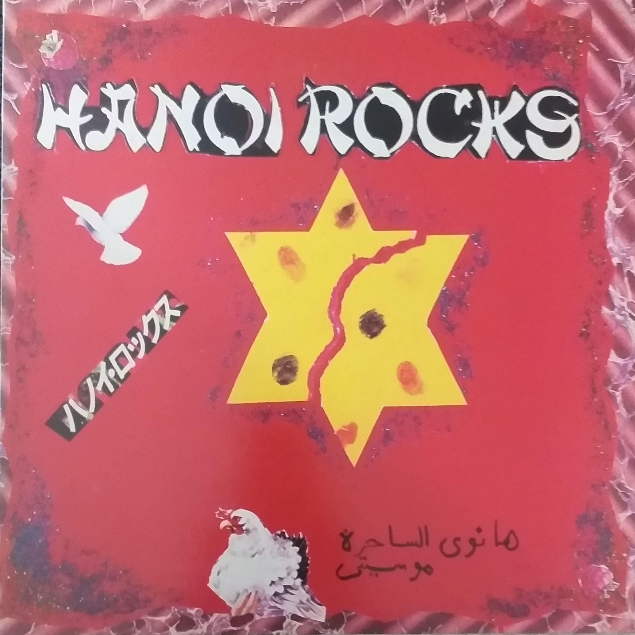 Hanoi rocks Rock n' roll divorce LP undefined