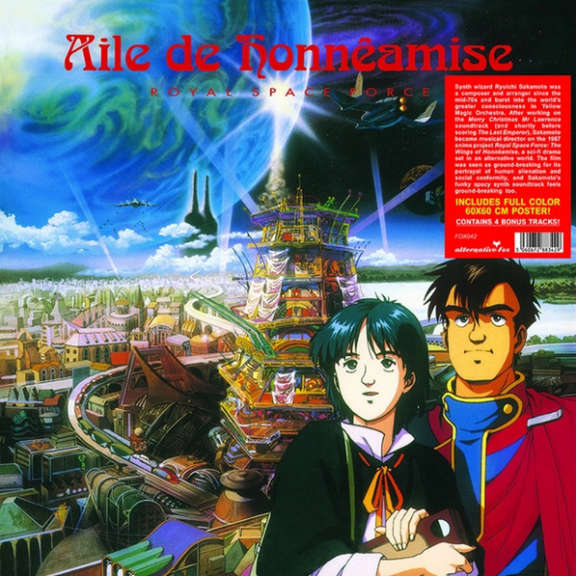 Ryuichi Sakamoto Aile De Honnêamise - Royal Space Force (Original Soundtrack) LP 2020