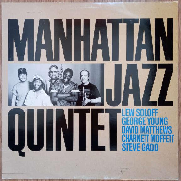 Manhattan Jazz Quintet Manhattan Jazz Quintet LP 0