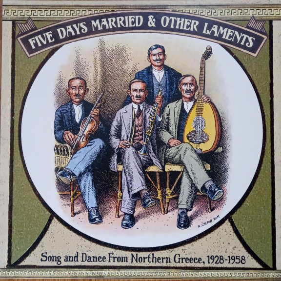 Various Five Days Married & Other Laments: Song And Dance From Northern Greece, 1928-1958 LP 0