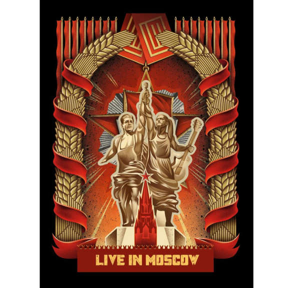 Lindemann Live in Moscow LP 2021