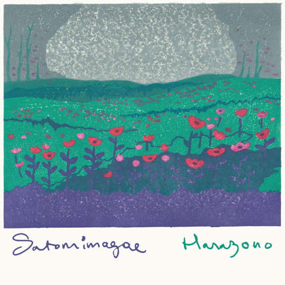 Satomimagae Hanazono LP 2021