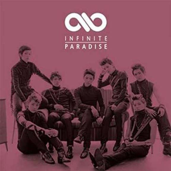 Infinite Paradise LP 2015