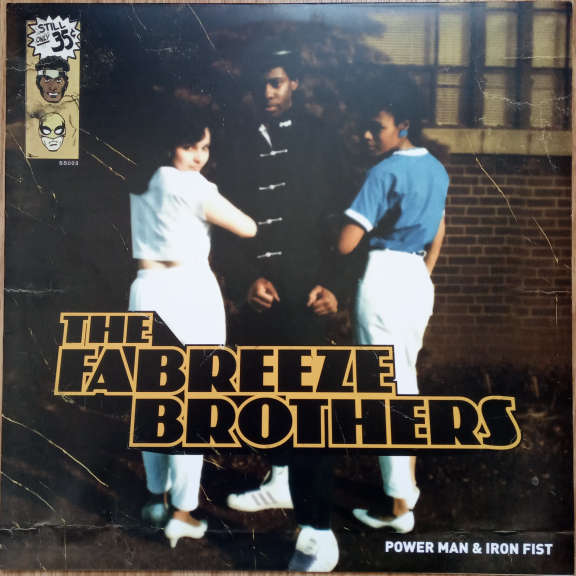 The Fabreeze Brothers Power Man & Iron Fist LP 0