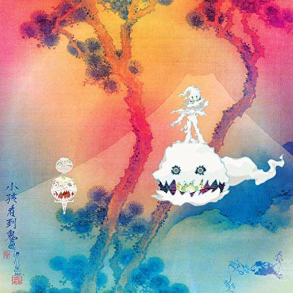 Kanye West & Kid Cudi & Kids See Ghosts Kids See Ghosts LP 2021