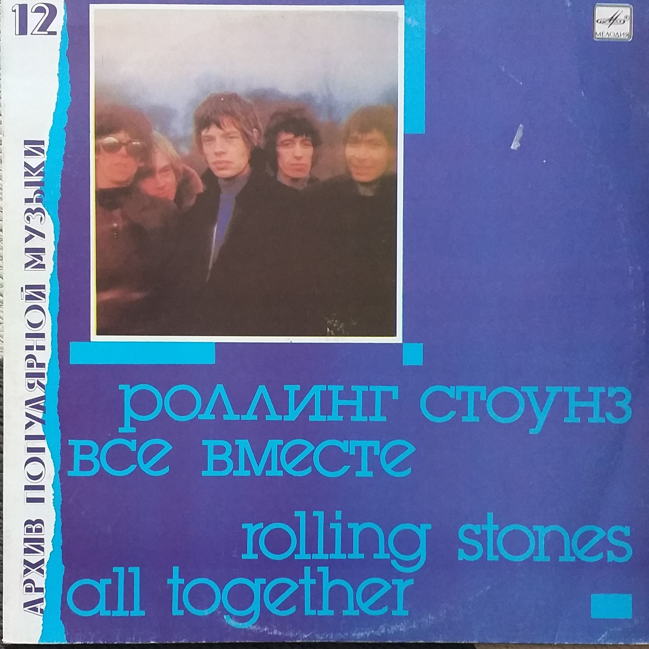 The Rolling Stones All together LP undefined