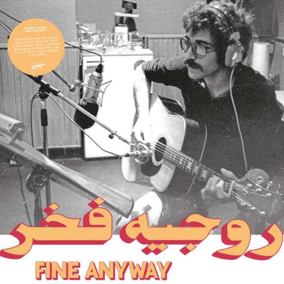 Roger Fakhr Fine Anyway LP 2021