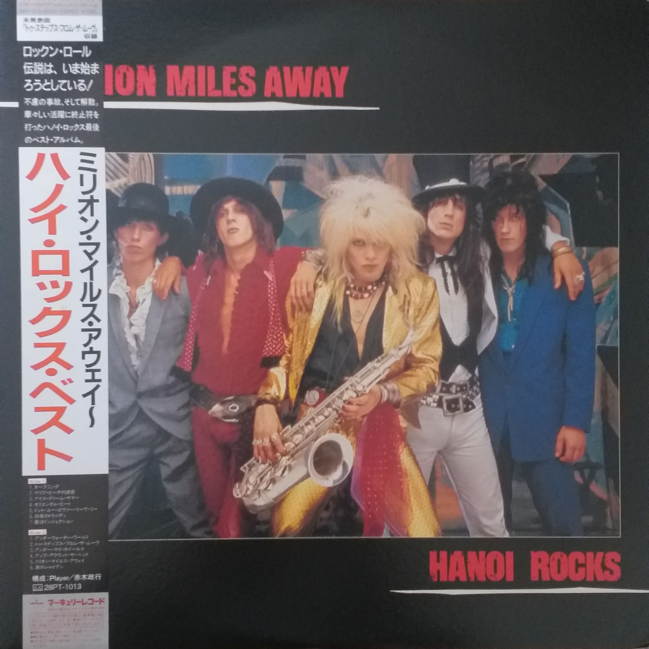 Hanoi rocks Million miles away LP undefined