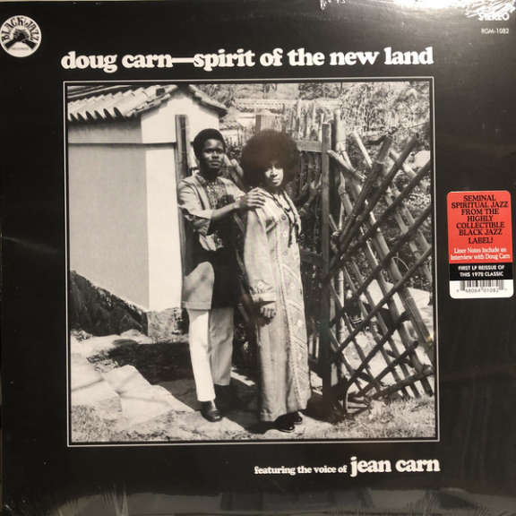 Doug Carn Featuring The Voice Of Jean Carn Spirit Of The New Land LP 0