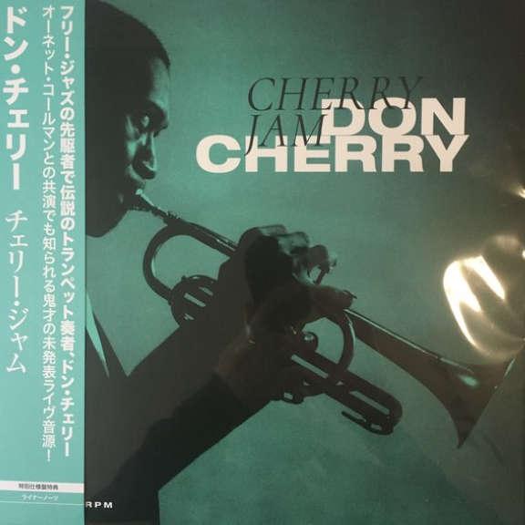 Don Cherry Cherry Jam LP 0