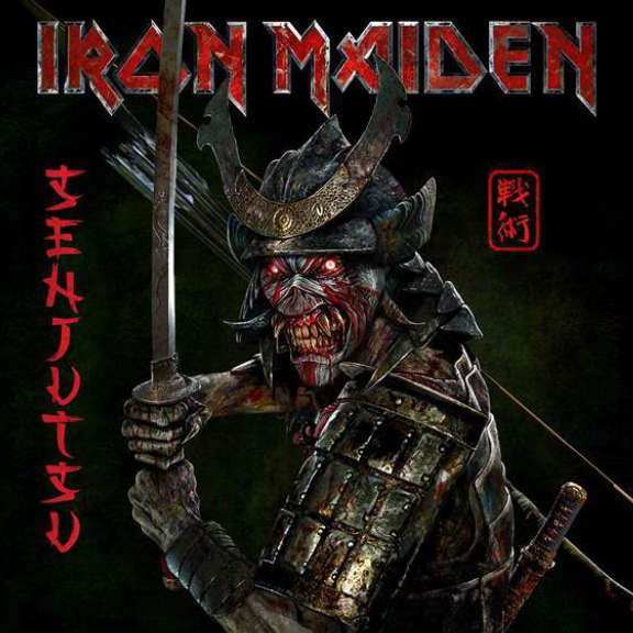 Iron Maiden SENJUTSU (RED & BLACK) LP 2021
