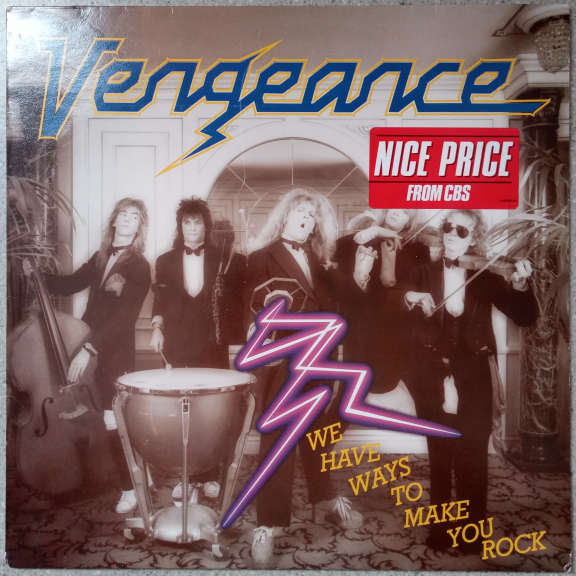 Vengeance We Have Ways To Make You Rock LP 0