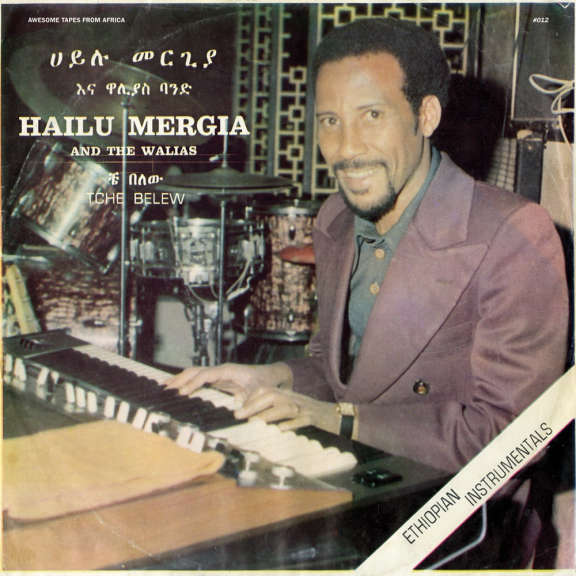 Hailu Mergia And The Walias Tche Belew LP 0