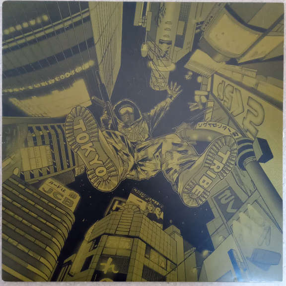 Muro Tokyo Tribe 2 LP 0