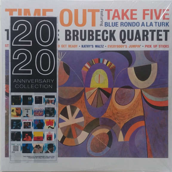 The Dave Brubeck Quartet Time Out LP 2013