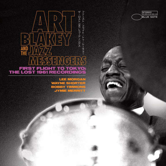Art Blakey & The Jazz Messengers First Flight To Tokyo: The Lost 1961 Recordings LP 2021
