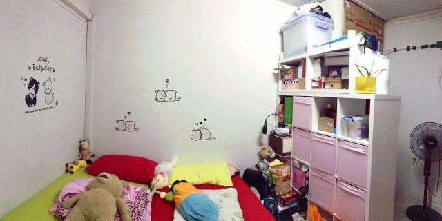 Photo of Yuki's room