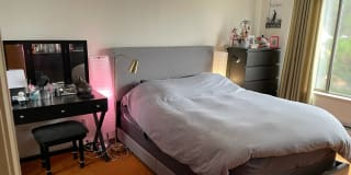 Photo of Shibo's room