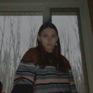 Photo of mya