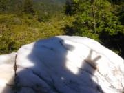 Image for Shining Rock