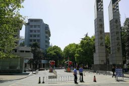 Tongji Medical College