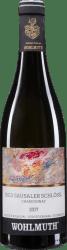 2017 Wohlmuth Chardonnay Ried Sausaler Schlössl