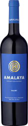 2019 Amalaya