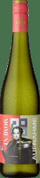 2020 Markgräflich Badisches Weinhaus »Momentaufnahme« Bacchus