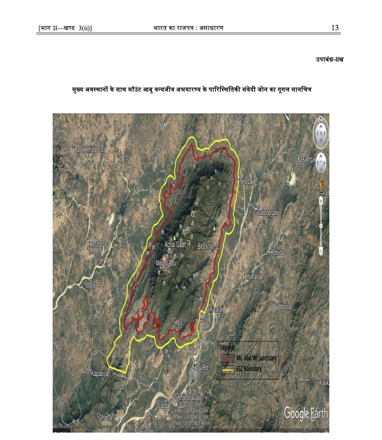 """The ecosensitive zone (in yellow) around Mount Abu Wildlife Sanctuary. Map from government notification.  Cover photo: Managing corridors is crucial to the bears' conservation even as experts fear the ESZ with """"regulated"""" construction activities will hamper preservation of the already whittled down zone. Cover photo: Rudraksha Chodankar, CC BY-SA 4.0"""