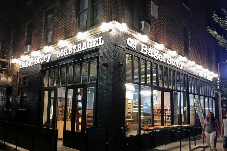 o Crave A Different Schmear? Heres 3 New Bagel Places To Try