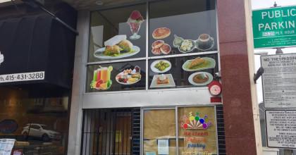 Castro Ice Creams Opens In Former Eureka! Cafe Thursday