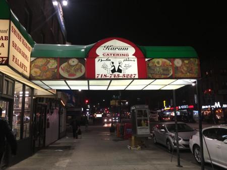 Bite Of The Day: Lebanese Shawarma In Bay Ridge