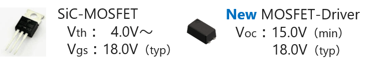 When using a high output voltage type MOSFET driver