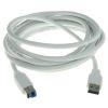 """Thumbnail für Artikel """"So wählen Sie das passende USB-Kabel"""""""