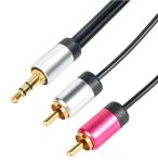 Product image for 3.5MM JACK TO RCA PHONO CABLE 3M