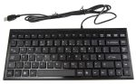 Product image for RS Pro Super Slim USB Mini Keyboard Blk