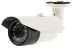 Product image for 2MP IP IR BULLET CAMERA