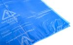 Product image for Blue plastic spill disposal bag