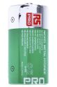 Product image for C NiMH battery, 1.2V 3000mAh