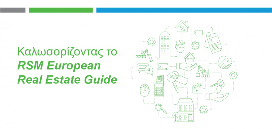 RSM European Real Estate Guide