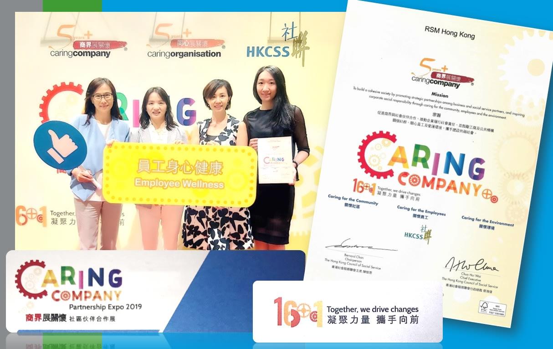 caring_company_2018-19.jpg