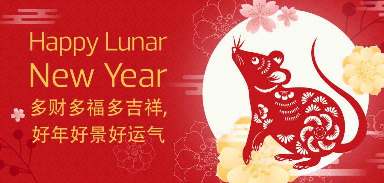 Wishing You a Happy Lunar New Year!