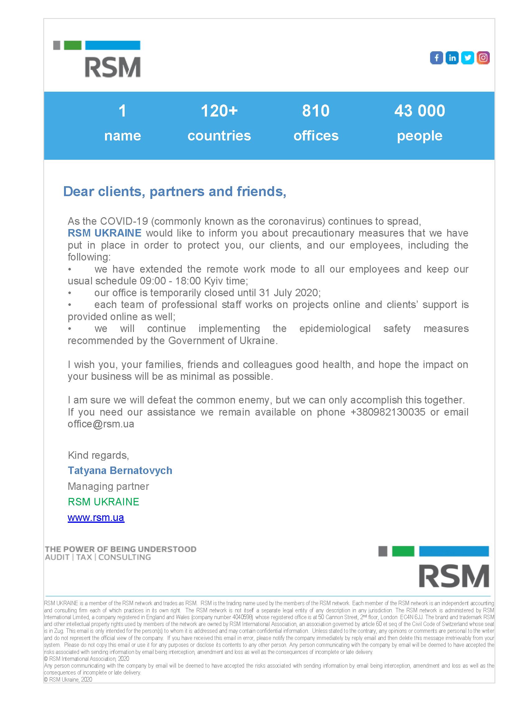 rsm_ukraine_announcements_31.07.png