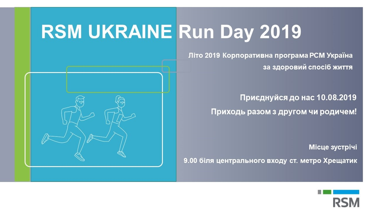 run_day_10082019_ua.jpg