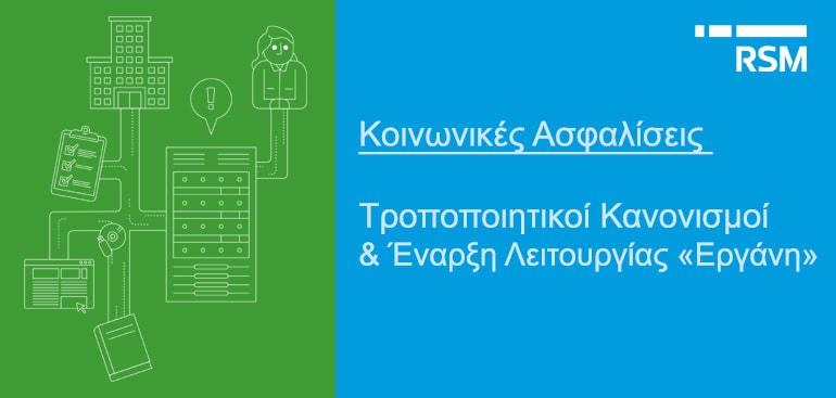 social-insurance-a.jpg
