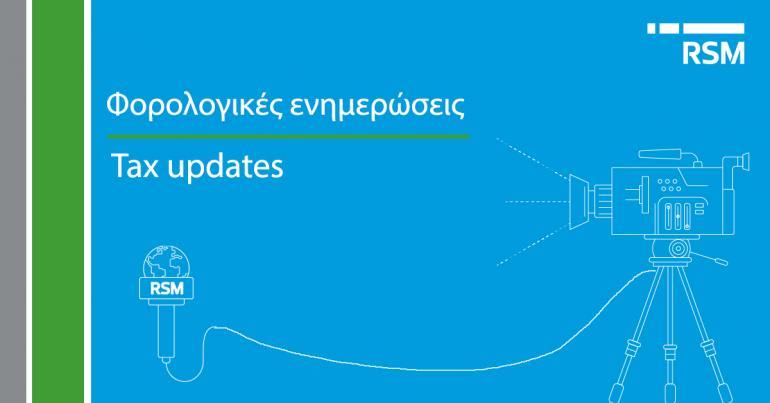 Tax Updates