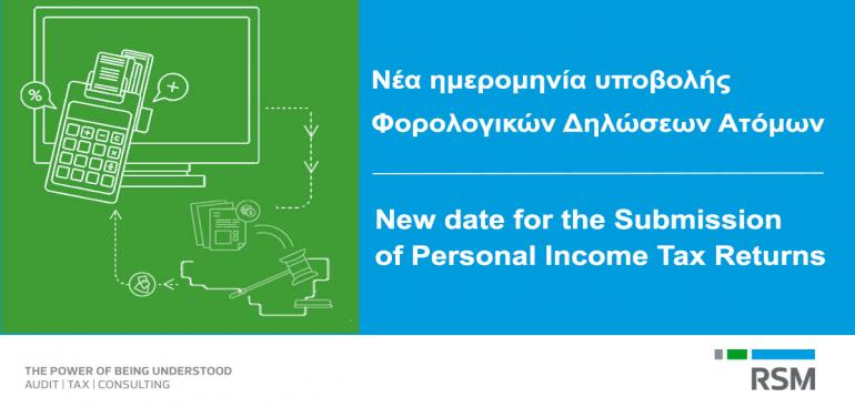 New date for the Submission of Personal Income Tax Returns